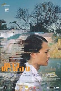 Dao khanong (2016) ดาวคะนอง
