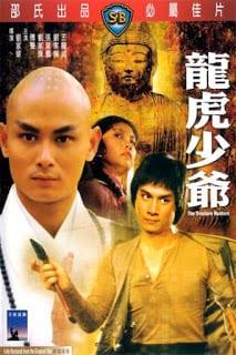 The Treasure Hunters (1981) ฟู่เซิงยอดมังกร