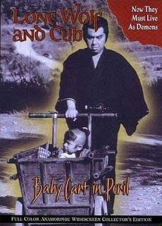 Lone Wolf and Cub Baby Cart in Peril (1972) ซามูไรพ่อลูกอ่อน ภาค 4