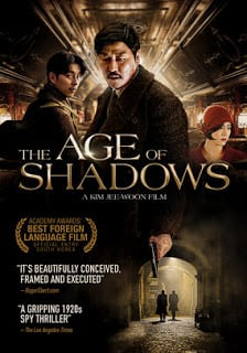 The Age of Shadows (2016) คน ล่า ฅน (เสียงไทย + ซับไทย)