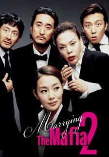 Marrying the Mafia 2 (2005) ปิ๊งรักเจ้าสาวมาเฟีย ภาค 2