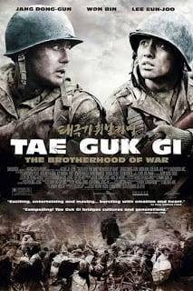 Tae Guk Gi: The Brotherhood of War (2004) เทกึกกี เลือดเนื้อ เพื่อฝัน วันสิ้นสงคราม