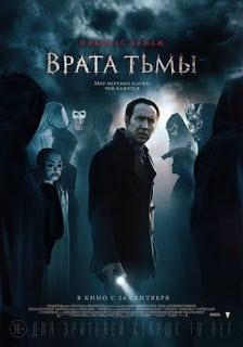 Pay the Ghost (2015) ฮาโลวีน ผีทวงคืน [Soundtrack บรรยายไทย]