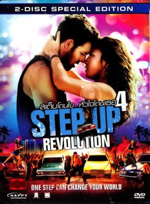 Step Up 4 Revolution (2012) สเต็ปโดนใจ หัวใจโดนเธอ 4