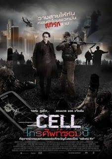 Cell (2016) โทรศัพท์ซอมบี้ [Soundtrack บรรยายไทย]