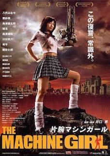 The Machine Girl (2008) พันธุ์ดุอีสาวแขนปืนกล