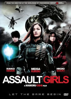 Assault Girls (2009) เพชฌฆาตไซบอร์ก ล่าระห่ำเดือด