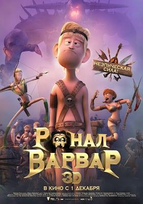 Ronal Barbaren (2011) คนเถื่อนเกรียนสุดขอบโลก