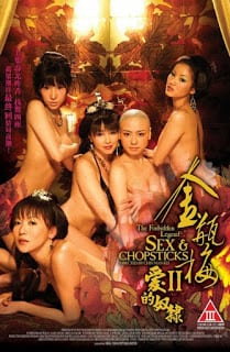 The Forbidden Legend Sex And Chopsticks (2008) บทรักอมตะ 1
