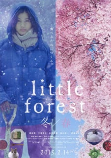 Little Forest: Winter/Spring (2015) [มาใหม่ Sub Thai]