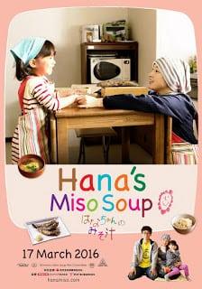 Hana's Miso soup (2015) มิโซะซุปของฮานะจัง [Soundtrack บรรยายไทย]