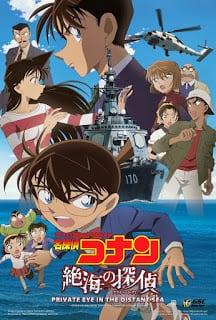 โคนัน เดอะมูฟวี่ 17 ฝ่าวิกฤติเรือรบมรณะ Detective Conan Movie 17 Private Eye in The Distant Sea
