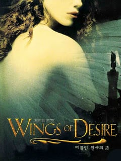 Wings of Desire (1987) [Soundtrack บรรยายไทย]