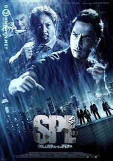 SPL Saat po long (2005) ทีมล่าเฉียดนรก ภาค 1
