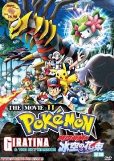 Pokemon The Movie 11: Giratina and the Sky Bouquet Shaymin (2008) โปเกมอน มูฟวี่ 11: กิราติน่ากับช่อดอกไม้แห่งท้องฟ้าน้ำแข็ง เชมิน