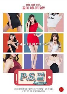 P.S. Girls (2016) [ใหม่เกาหลี 18+ Soundtrack NoThai]