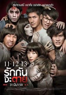 11-12-13 (2016) 11-12-13 รักกันจะตาย