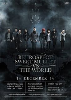 Retrospect & Sweet Mullet (RTSM) vs The world Concert