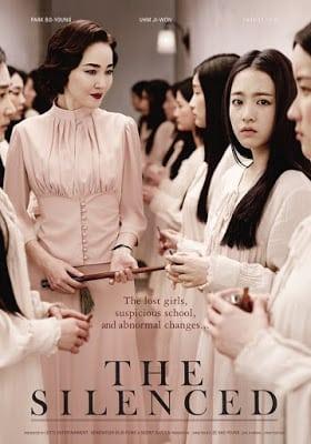 The Silenced (2015) โรงเรียนสยดสัญญาณสยอง