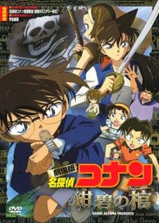 โคนัน เดอะมูฟวี่ 11 ปริศนามหาขุมทรัพย์โจรสลัด Detective Conan Movie 11 Jolly Roger in the Deep Azure