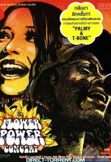 Palmy Meets T-Bone In Flower Power (2014) ปาล์มมี่ มีทส์ ทีโบน อิน ฟลาวเวอร์ พาวเวอร์