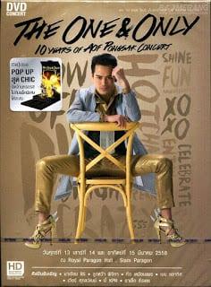 คอนเสิร์ต The One & Only 10 years of Aof Pongsak