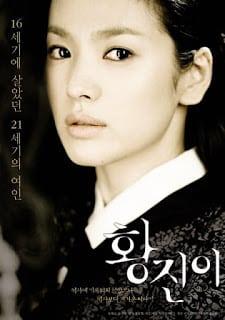 Hwang Jin-yi (2007) จอมนางสะท้านแผ่นดิน