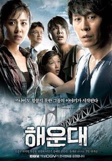 Haeundae Tidal Wave (2009) แฮอุนแด มหาวินาศมนุษยชาติ