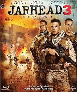 Jarhead 3: The Siege (2016) จาร์เฮด 3: พลระห่ำสงครามนรก 3