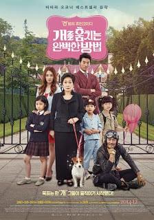 How to Steal a Dog (2014) แผนการลับ จับเจ้าตูบ ตัวดี (ซับไทย)