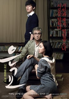 A Muse (2012) เด็กสาวกับชายแก่