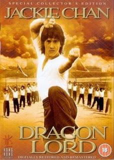 Dragon Lord (1982) เฉินหลง เจ้ามังกร