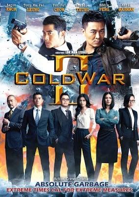 Cold War II (2016) 2 คมล่าถล่มเมือง 2