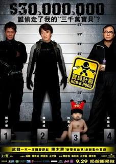 Robin-B-Hood (2006) วิ่งกระเตงฟัด