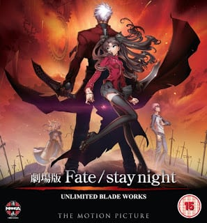 Gekijouban Fate/Stay Night: Unlimited Blade Works (2010) เวทย์ศาสตรา มหาสงครามจอกศักสิทธิ์เดอะมูฟวี่