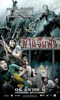 Vow of Death (2007) ผีไม้จิ้มฟัน
