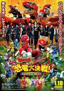Zyuden Sentai Kyoryuger vs Go-Busters Dinosaur Great Battle