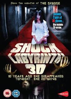 The Shock Labyrinth (2012) ช็อค…ผีดุ