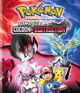 Pokemon The Movie 17: Diancie and the Cocoon of Destruction Movie (2014) โปเกมอน เอ็กซ์วาย เดอะ มูฟวี่ รังไหมผู้ทำลายล้างและดีแอนซี