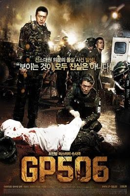 The Guard Post (2008) ป้อมนรก 506