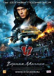 BLACK LIGHTNING (Chernaya Molniya) (2009) เหาะทะลุฟ้า ซิ่งมหาประลัย