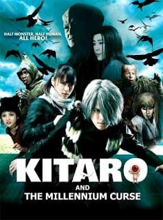 Kitaro and the Millennium Curse (2008) อสูรน้อยคิทาโร่ 2 บทเพลงต้องสาปพันปี