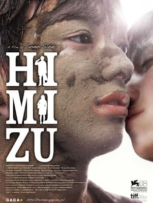 Himizu (2011) รักรากเลือด