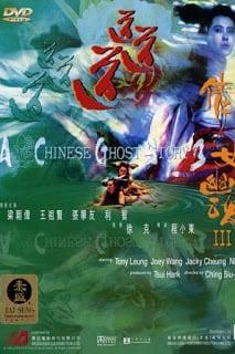A Chinese Ghost Story 3 (1991) โปเยโปโลเย เย้ยฟ้าแล้วก็ท้า ภาค 3