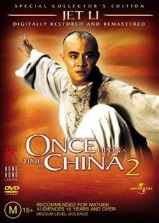 Once Upon a Time in China (1992) หวงเฟยหง : ถล่มวังบัวขาว