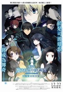 Mahouka Koukou no Rettousei Movie Hoshi wo Yobu Shoujo (ซับไทย)