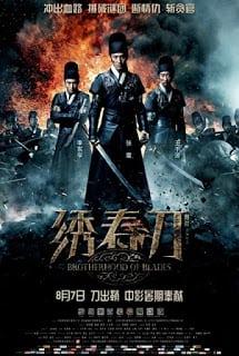 Brotherhood of Blades (2014) มังกรพยัคฆ์ ล่าสะท้านยุทธภพ