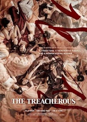 The Treacherous (2015) 2 ทรราช โค่นบัลลังก์
