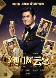 From Vegas to Macau II (2015) โคตรเซียนมาเก๊า เขย่าเวกัส 2 [Sub Thai]