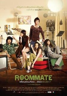 Roommate (2009) รูมเมท เพื่อนร่วมห้อง…ต้องแอบรัก?